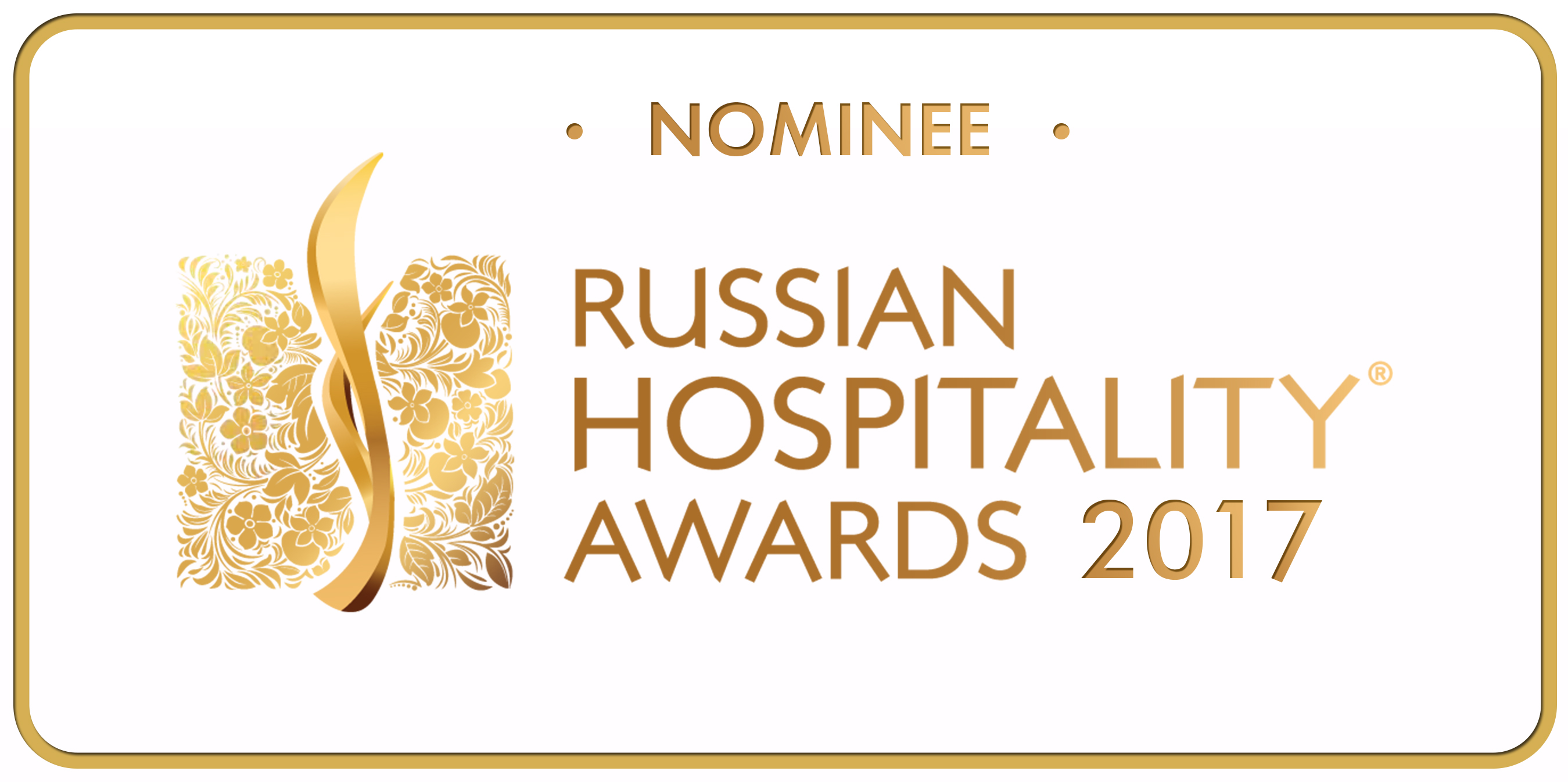 Номинант премии Russian Hospitality Awards